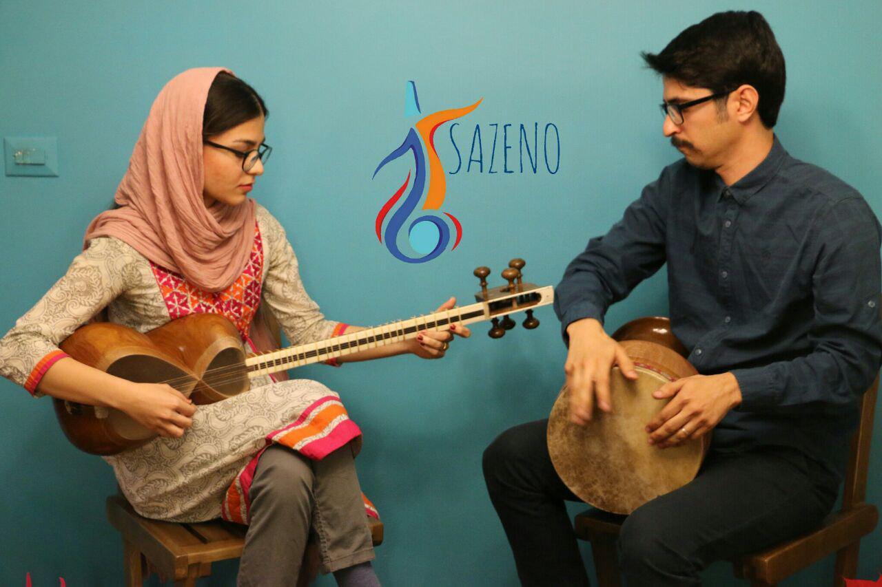 موسیقی ایرانی در آموزشگاه موسیقی سازنو