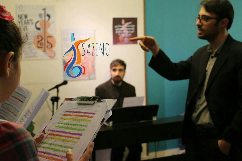 آموزشگاه موسیقی سازنو