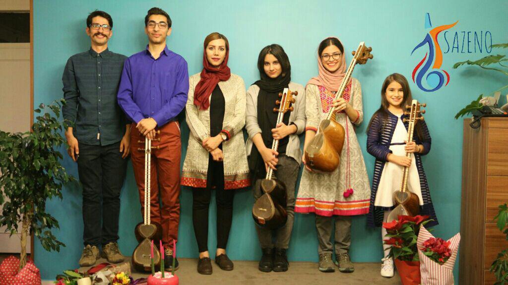 کنسرت آموزشگاه موسیقی سازنو